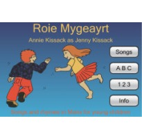 Roie Mygeayrt Manx songs and rhymes free app   ManxMusic com